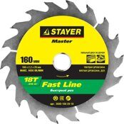 "160mm圓鋸片STAYER 18T ""FAST-Line"""
